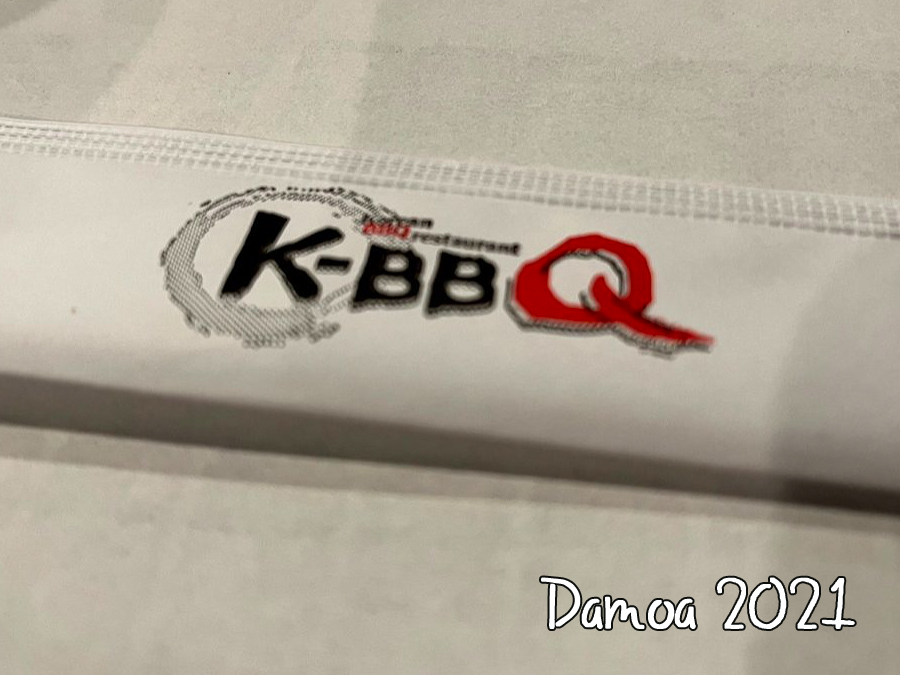 K-BBQ, A delicious Korean ribs(Galbi : 갈비) restaurant located in Palatine, suburb of Chicago, USA